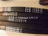 SPB1750LW进口防静电三角带SPB1750LW空调机皮带工业皮带
