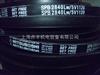 SPB2840LW/5V1120进口耐高温皮带SPB2840LW/5V1120三角带工业皮带