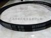 SPB1510/5V600空调机皮带进口三角带SPB1510/5V600