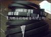 SPC7500LW進口風機皮帶SPC7500LW空調機皮帶價格