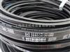 进口SPZ2690LW/3V1060空调机皮带SPZ2690LW/3V1060窄v带价格
