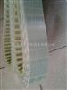 T10-1150供应进口同步带高速传动带T10-1150