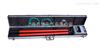 FRD-110KV永利彩票语音核相器