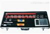 35KV 高压无线核相仪厂家直销