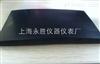 配电室绝缘橡胶板 10KV/20KV/25KV/35KV