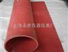 红色防滑绝缘垫|10KV高压绝缘垫