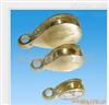 铜供应滑车,船用铜滑车,船用信号旗铜滑车