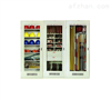 ST-I电力安全工器具柜