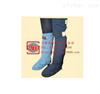 ArcPro-leg1- 40cal 40cal/cm2防电弧标准腿套