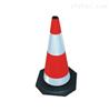 WL 反光锥形路锥 道路安全路锥